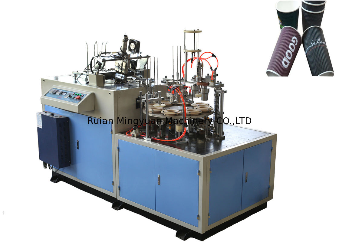 High Output Automatic Paper Cup Sleeve Machine Customized 40 - 50 Pcs / Min Speed