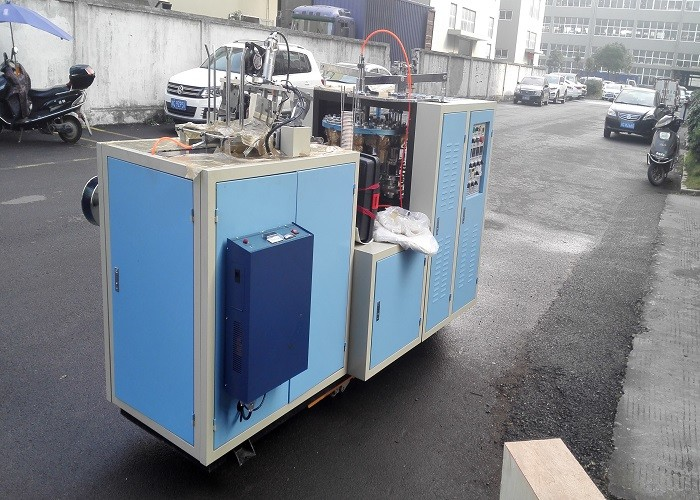 High Efficiency Automatic Disposable Paper Cups Making Machine For 125 Gear Box